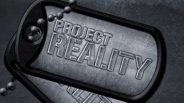 Project Reality сделали независимым от Battlefield 2