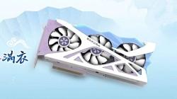 Для видеокарты Yeston Radeon RX 6800 XT Sakura Edition выбрано непривычное оформление