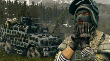 Мечта Камикадзе, в Battlefield
