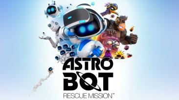 История о том, как Astro Bot Rescue Mission лишилась мультиплеера и множества других вещей