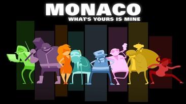 Monaco: What's Yours Is Mine стала временно бесплатной