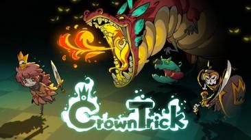 """Ролевой рогалик """"Crown Trick"""" в скором времени получит бесплатное DLC"""