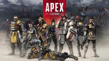 Apex Legends: Совет (Без Травы / Без Текстуры Местности / Подсветка Игроков)