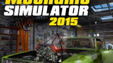 Car Mechanic Simulator 2015: Трейнер/Trainer (+4) [1.0.4.0] {AlorixLinks}