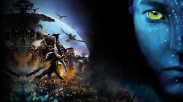 Потенциал концепции. James Cameron's Avatar: The Game.