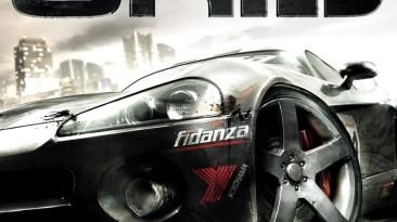 Race Driver GRID: Чит-Мод/Cheat-Mode (Модифицированные файлы игры, 3 в 1)