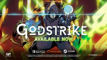 """Godstrike"" стала доступна для ПК и Nintendo Switch"