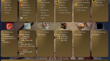 "Sid Meier's Civilization 4: Beyond The Sword ""Модификация Fall from Heaven 2"""
