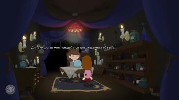 """Anna's Quest """"Прохождение ч.2 - падозрительная ведьма"""""""