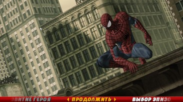 """Spider-Man: Shattered Dimensions """"amazing HD by Mazinilya"""""""