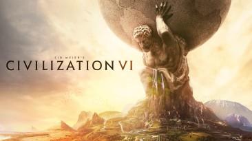Sid Meier's Civilization VI: Разблокировка DLC / DLC Unlocker (1.0.12.9)