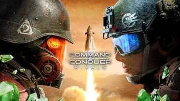 Command & Conquer: Rivals - оправдала все ожидания?