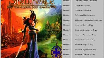 SpellForce Gold v1.53: Трейнер/Trainer (+12) [1.3] {Timuqares}
