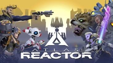 Atlas Reactor: Первый купидон и новый сезон