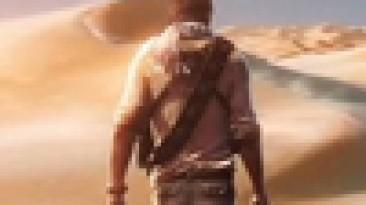 Uncharted 3: PSN Pass и дата начала европейского бета-тестирования