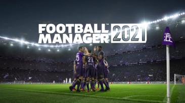 Разработчики Football Manager 2021 объявили о старте бета-тестирования