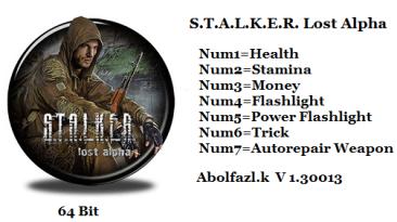 S.T.A.L.K.E.R: Lost Alpha: Трейнер/Trainer (+7) [1.30013: x64] {Abolfazl.k}