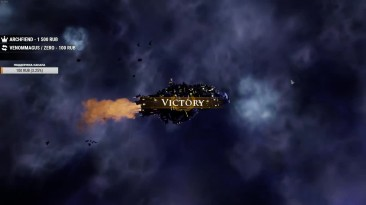 Battlefleet Gothic- Armada 2 - Битва флотов разных рас