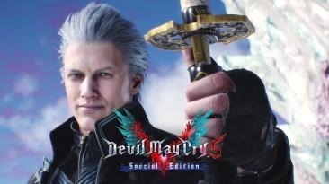 Новый геймплей Devil May Cry 5 Special Edition на PS5, демонстрирующий Вергилия и многое другое
