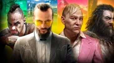 Распродажа игр серии Far Cry в магазине Xbox