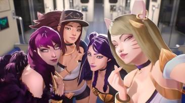Треки K/DA из League of Legends появятся в Just Dance 2021