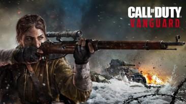 Эмбарго на публикацию материалов по мультиплееру Call of Duty: Vanguard будет снято в среду