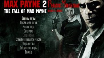 "Max Payne 2 ""Realistic mod 1.5"""