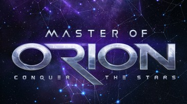 """Master of Orion (2016) """"Update 49.5"""""""