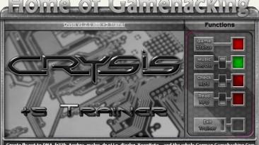 Crysis: Трейнер/Trainer (+5) [1.2/1.2.1: 32/64 Bit] {HoG/sILeNt heLLsCrEAm}