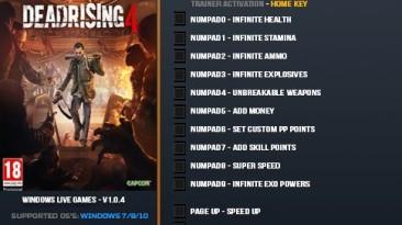 Dead Rising 4: Трейнер/Trainer (+13) [1.0.4] {LinGon}