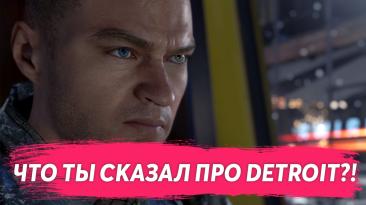 Российский режиссёр Илья Найшуллер раскритиковал игры Quantic Dream