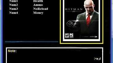 Hitman: Blood Money: Трейнер/Trainer (+4) [1.0/GOG] {Abolfazl.k}