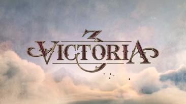 В Victoria 3 перекочует административный лимит из Stellaris и не только