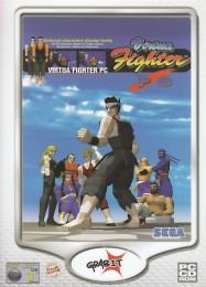 Обложка игры Virtua Fighter