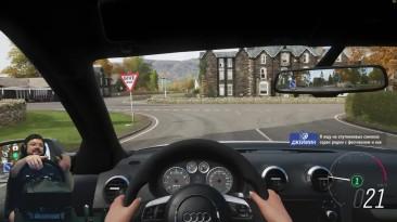 Forza Horizon 4 - батл против фургона на воздушной подушке! Наш первый раритет!