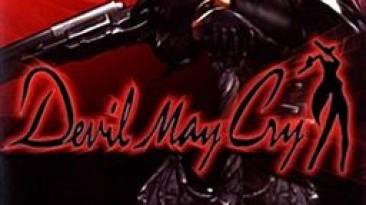 ИгроF*CKты: Devil May Cry