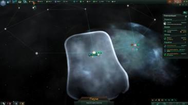 Stellaris: Стелларис,космос который мы заслужили.Часть #1