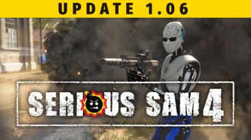 Обновление 1.06 для Serious Sam 4 оптимизирует производительность и дает доп.настройки для API-интерфейсов