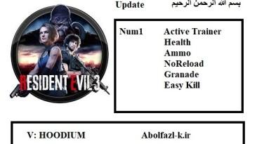Resident Evil 3: Трейнер/Trainer (+5) [UPD: 03.10.20] {Abolfazl.k}