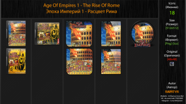 "Age Of Empires: The Rise Of Rome ""Иконки (ArtGamer)"""