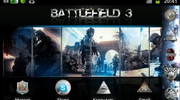 "Battlefield 3 "" HD - тема для ANDROID"""