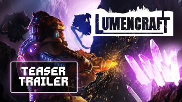 Анонсирован научно-фантастический шутер с видом сверху Lumencraft