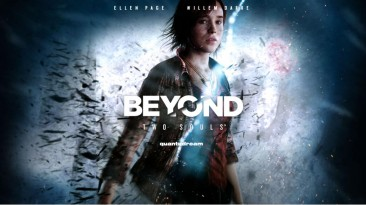 Beyond Two Souls-бездарность!