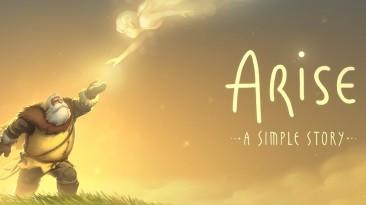 Подробности из анонса атмосферной адвенчуры о воспоминаниях Arise: A Simple Story