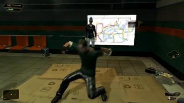Дурачится в Deus Ex: Human Revolution