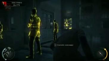 Square Enix освободила Hitman: Absolution от онлайн-пропуска Contracts Mode