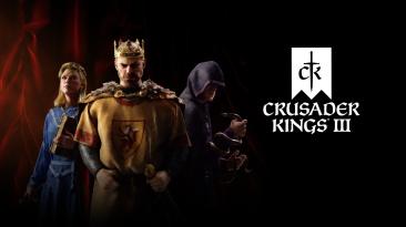 "Crusader Kings 3 ""TOR для патча Лазурь [RU]"""