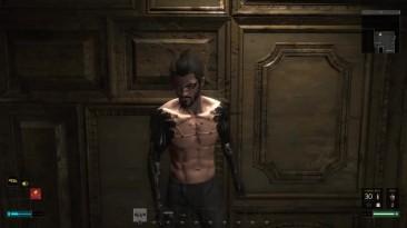 "Deus Ex: Mankind Divided ""Безопасный танец"""