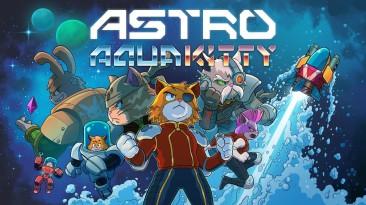 Astro Aqua Kitty выйдет на физических носителях