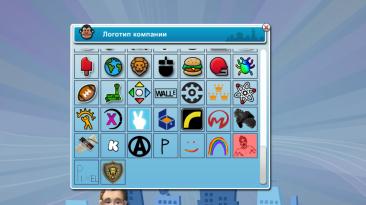"Mad Games Tycoon ""10 Новых Лого"""